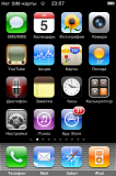 Ремонт iPhone, iPad